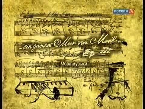 Сказки старого пианино: Роберт Шуман