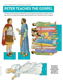 Scripture Figures: Peter Teaches the Gospel  Primary 7 Lesson 40