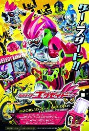 Kamen Rider Ex Aid Episode 6 Raw. 5 years ago, a new type of virus, named the Bugster Virus, infected humanity and turning them into a creature called a Bugster. In the present day, an intern and also a genius gamer, Emu ...