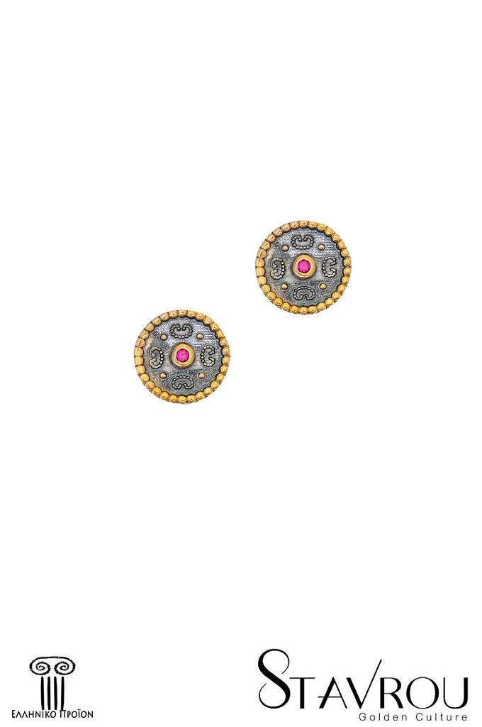 Ασημένια925' χειροποίηταγυναικείασκουλαρίκια, εμπνευσμένααπό βυζαντινά κοσμήματα, επιχρυσωμένακαι επιροδιωμένα με συνθετικό ρουμπίνι κοπής carée Διάμετροςθέματος: 12,50mm  #σκουλαρίκια #ασημένια_σκουλαρίκια #κοσμήματα #χειροποίητα_κοσμήματα #βυζαντινά_κοσμήματα #κοσμήματα_χαλάνδρι