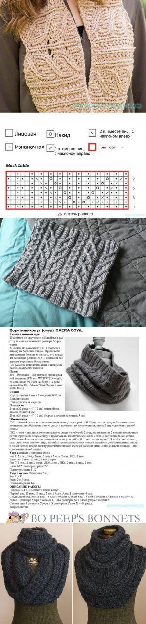Модные шарфы-СНУДЫ (Snood) спицами 4.Идеи и описания.16 Моделей