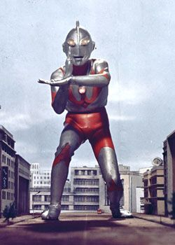 Ultraman, Ultraman…Here he comes from the sky… Ultraman, Ultraman…   Watch our hero fly…In a super jet he comes from a billion miles away…From a distant planet land…Comes our hero, Ultraman!