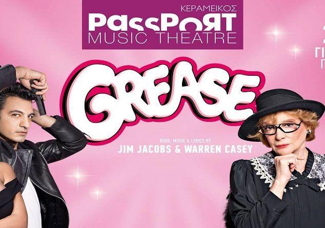 Grease! | Το θεατρικό πάρτυ της χρονιάς στο Passport Music Theatre