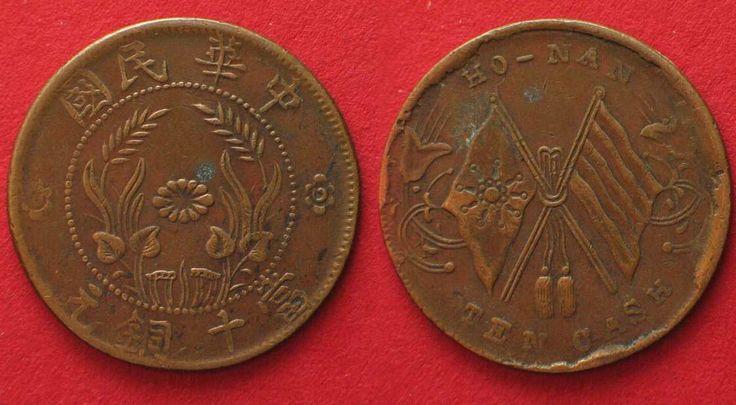 1920 China - Honan CHINA - HONAN PROVINCE Republic 10 Cash ND(c.1920) copper VF # 90359 VF