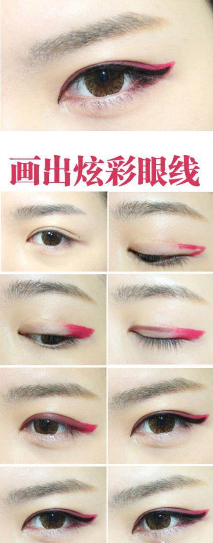 super cute pink eyeliner, korean style makeup, chinese makeup tutorial