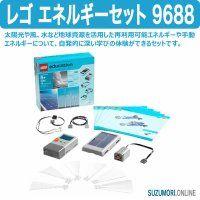 【SUZUMORI】ロボット教材>教育版レゴ・ロボティクス>レゴ サイエンス&テクノロジーの商品一覧【ポンパレモール】