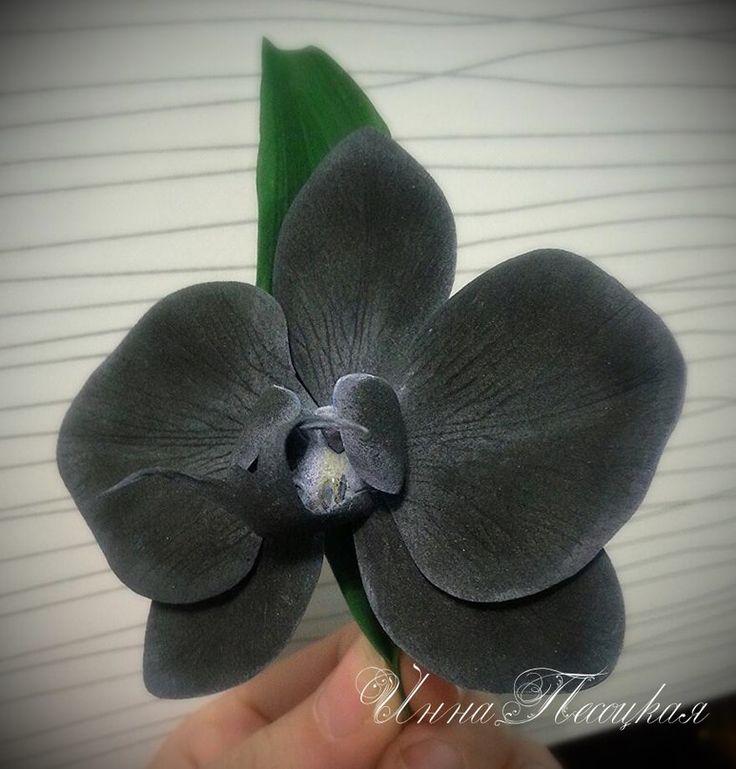 Черная орхидея. Фоамиран.