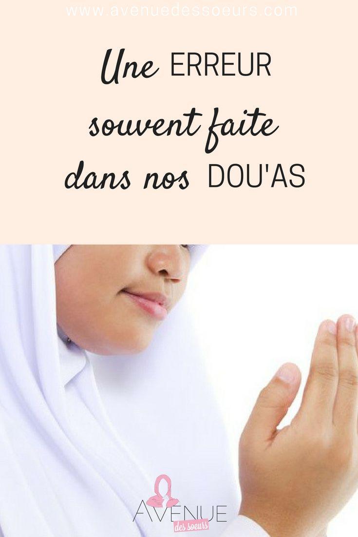 #invocation  #doua #Allah #islam #musulmane #musulman #muslim #apprendre