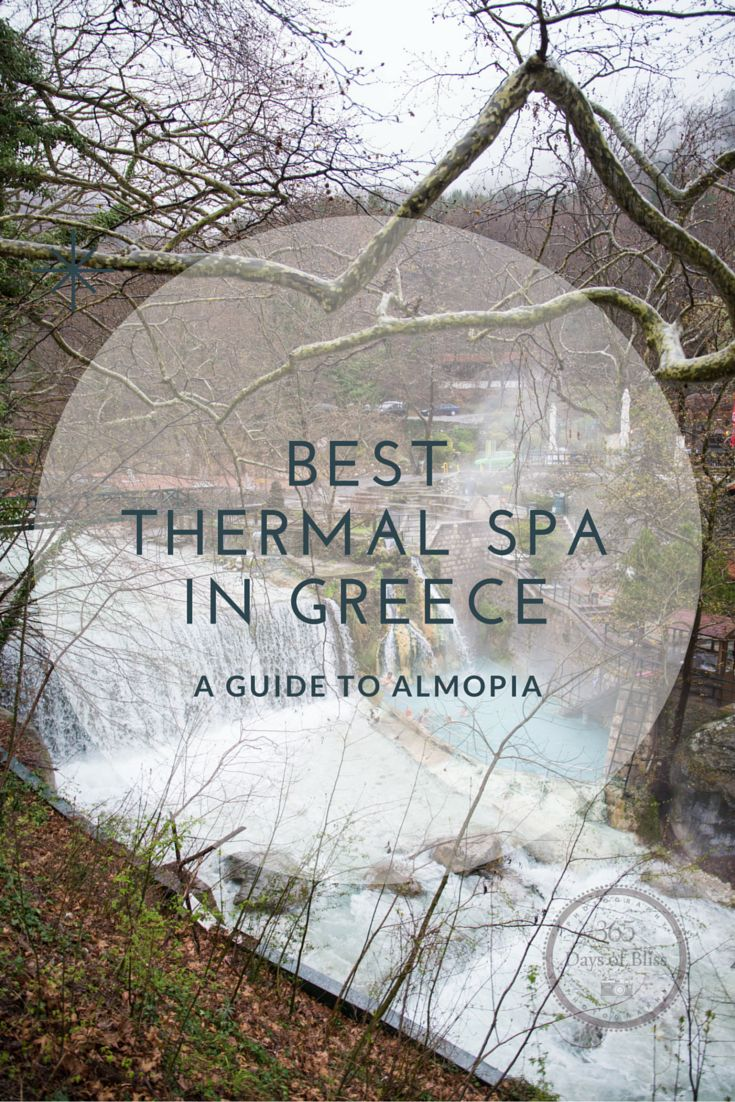 Discover the best thermal spa in Greece. Right next to the waterfall. A guide to Almopia. #thermalspa