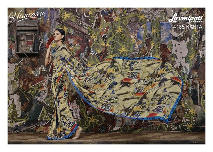 Liven up your cupboard with this cream & multi coloured georgette saree bordered saree that is certain to make you look fluently fashionable for each occasion! #Shopnow @ http://bit.ly/2aaeBYe #Bollywood #Style #Wedding #Fashion #Sarees #Ethnic #HIMTARA0616