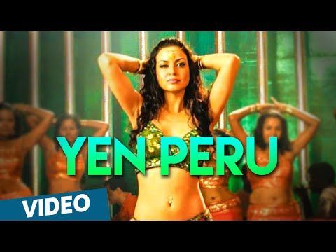 naa peru shiva video songs 1080p video