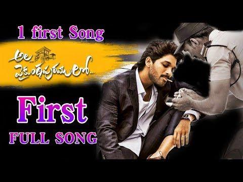 Ala Vaikuntapuram Lo Songs Ala Vaikunta Puram Lo First Song Allu Arjun Youtube New Movie Song Dj Mix Songs Songs