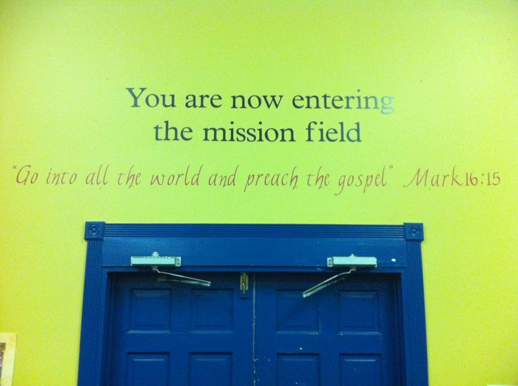 Mission Fields You Are Now Entering The Mission Field