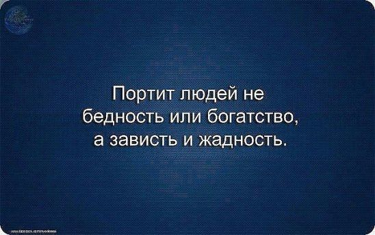 Этот мир начинается не с других людей, он начинается с тебя самого.