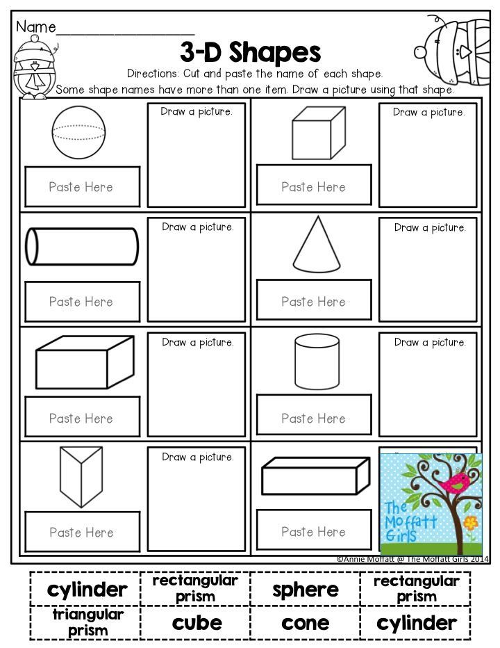 3-D Shapes- Cut and paste the name of each shape. TONS of activities to help teach core concepts in the NO PREP Packets for January!
