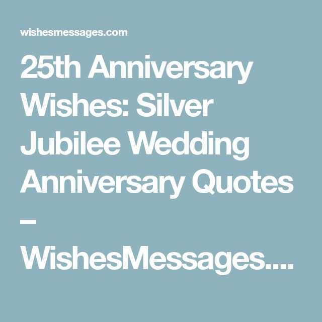 25th Wedding Anniversary Quotes: The 25+ Best Wedding Anniversary Message Ideas On