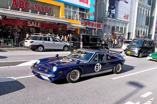 Dark Blue Lotus, Harajuku   Flickr - Photo Sharing!