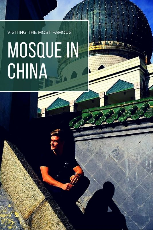 A visit to Dongguan Great Mosque Xining offers a fascinating insight into Chinese Muslim culture. This is arguably the most famous Islamic Mosque in China. Click pin through to post for more info.