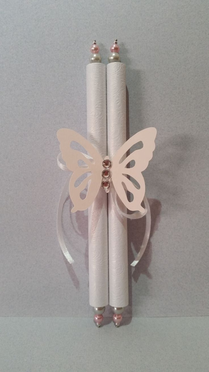 Scroll invitation with cut-out butterfly.  Custom color beads, ribbon and butterfly to your specification.