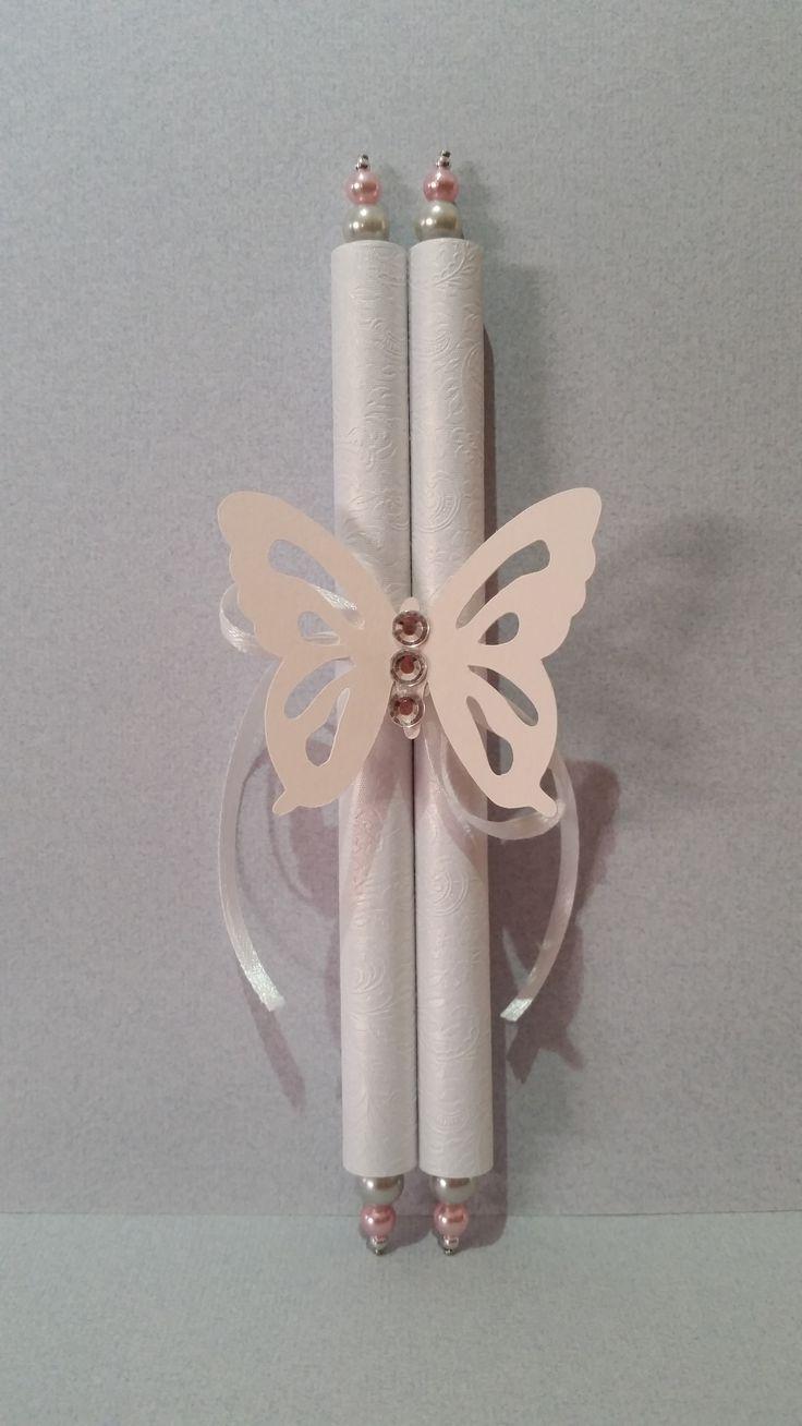 Wedding Card 011 – Sweet Designs