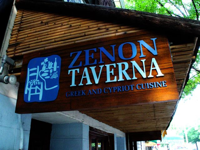 @Paul Stengel  Here's a place on 31st with cuisine from Cyprus. Zenon Taverna