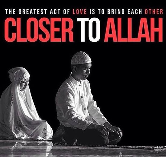 Quotes About Islam Love: Best 25+ Islamic Love Quotes Ideas On Pinterest