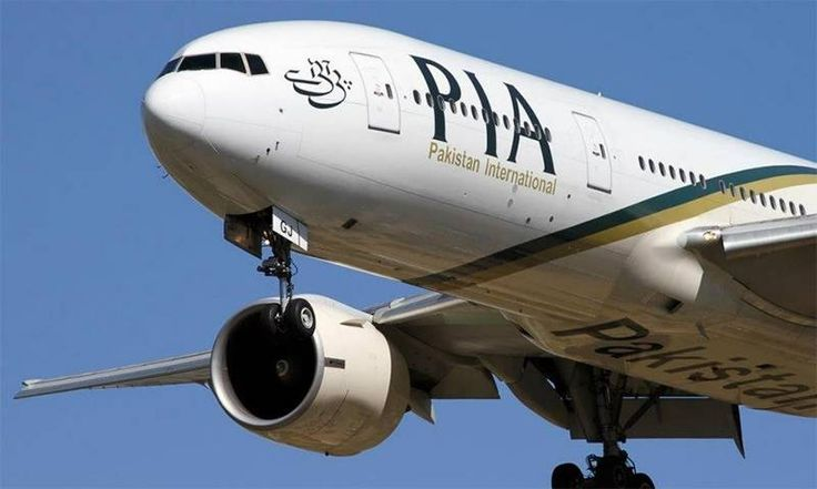 FOW 24 NEWS: PIA: Pakistan Airline Leaves Two Coffins Behind In...