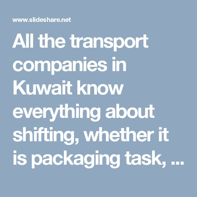 11 best reefer transport companies in kuwait uae images on pinterest all the transport companies in kuwait know everything about shifting whether it is packaging task malvernweather Images