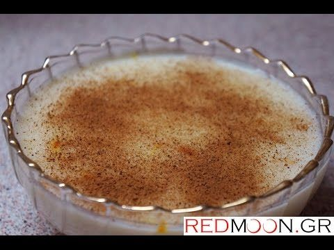 Ρυζόγαλο | Kitchen Lab by Akis Petretzikis - YouTube