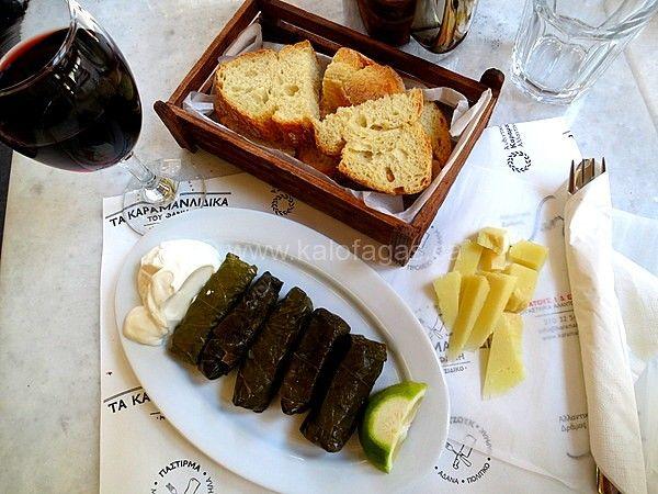 Ta Karamanlidika tou Fani at KALOFAGAS | GREEK FOOD & BEYOND