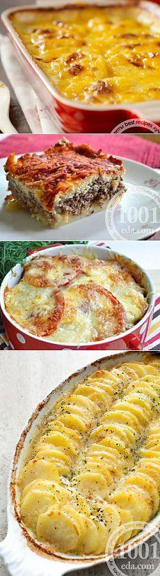 Запеканка картофельная : Как приготовить вкусную запеканку из картошки, рецепты запеканки из картофеля . 1001 ЕДА вкусные рецепты с фото!