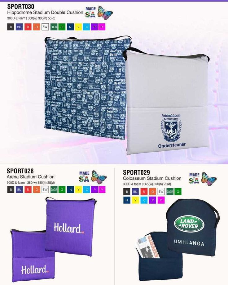 Stadium Cushion, made in South Africa. Stadium Cushions supplied by Best Branding SPORT030Hippodrome stadium double cushion with full colour sublimation print SPORT028Arena stadium cushion with full colour sublimation print SPORT029Colosseum stadium cushion with full colour sublimation print