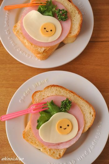 sunny-side up made of cheese & ham toast