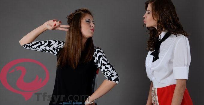 تفسير حلم رؤية الاخت في المنام لابن سيرين 2 T Shirts For Women Women Fashion