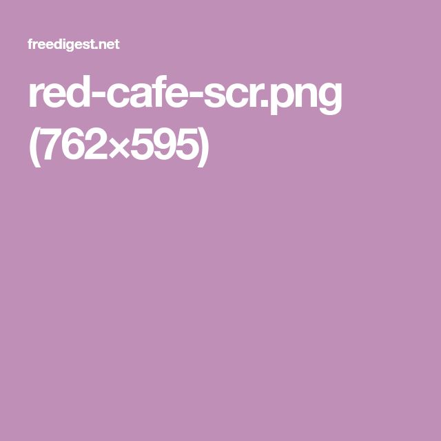 red-cafe-scr.png (762×595)
