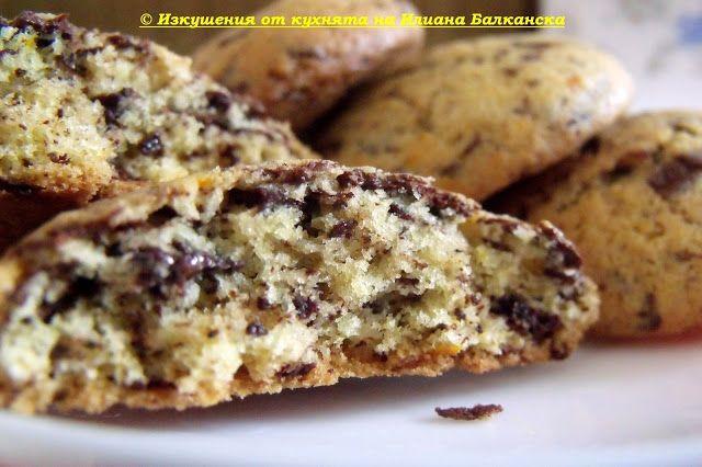 Изкушения от кухнята на Илиана Балканска
