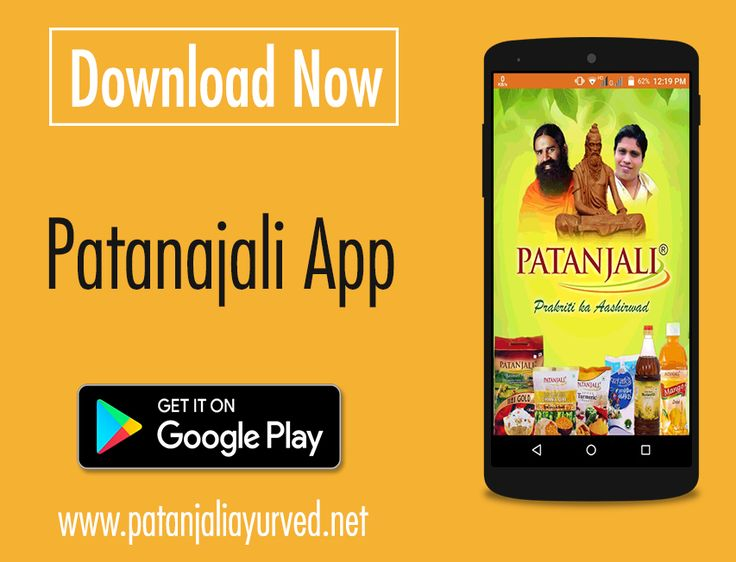 To buy Patanjali's product and join Patanjali family, download it today, Patanjali app