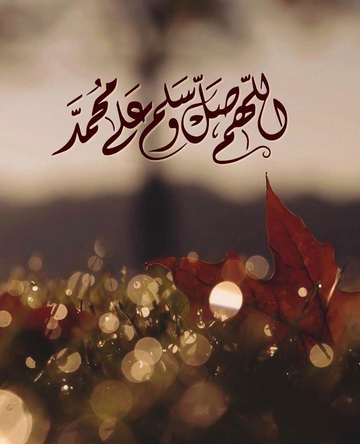 Pin By ام ماريا On م ح مـــد ﷺ In 2021 Art Arabic Quotes Arabic Calligraphy