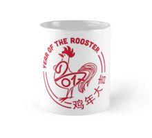 Mug YEAR OF THE ROOSTER - 2017 by bembureda on @redbubble Year of the #rooster #red #china #chinese #newyear #wish #bestbuy #giftoriginal #t-shirt #pollo #chicken #goodluck #tradition #buyme #present #rocks #party #鸡年 #鸡年大吉 #新年 #春节 #新年快乐 #恭喜发财#微博 #平面设计师 #T裇 #红色 #红 #酷 #礼物