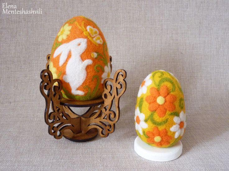 Яйцо пасхальное коллекционное  шерстяное. Сухое валяние.  Большое выс. 12 см без подставки,19 с подставкой.