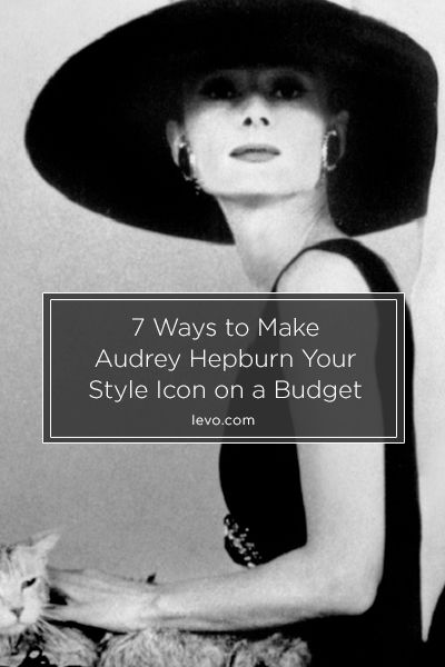 Just because Audrey dressed herself in pricey designer clothing, it doesn't mean that you have to. In fact, among all celebrities and stars, she might be one of the easiest to emulate. www.levo.com