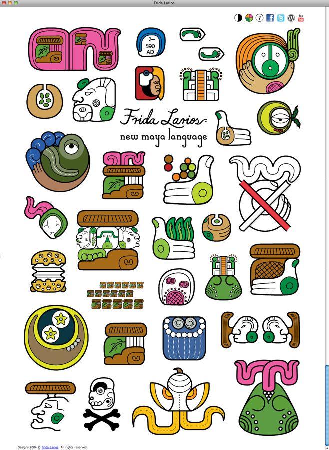 Calendario Azteca En Vectores Gratis 18