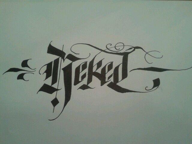 Neked - calligraphy