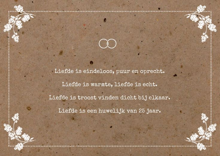 10 Jaar Samen Gedicht