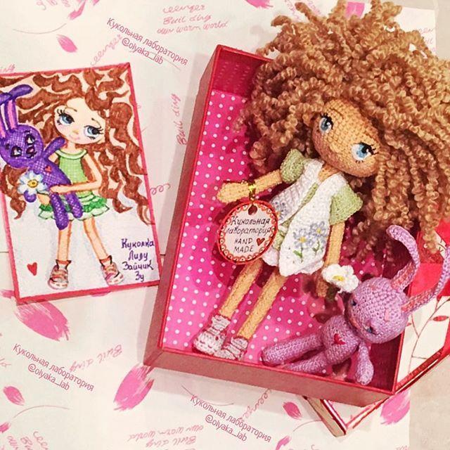Куколка Лилу с зайчиком нашла дом, уехала жить в Новос...