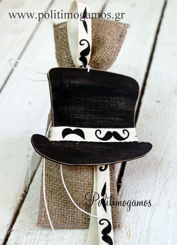 Μπομπονιέρα βάπτισης καπέλο μουστάκι μαγνήτης | Ανθοδιακοσμήσεις | Χειροποίητες μπομπονιέρες και προσκλητήρια | Είδη γάμου και βάπτισης | Politimogamos.gr