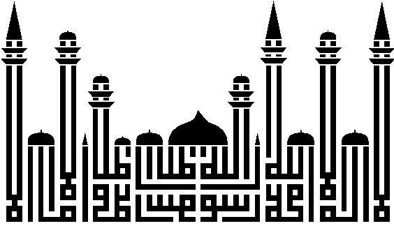 File:Islamic calligraphy.jpg - Wikimedia Commons