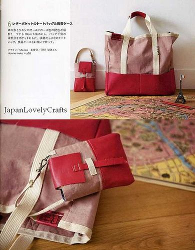 CLOTH AND LEATHER BAG - JAPANESE SEWING PATTERNS BOOK FOR BAGS - HEART WARMING LIFE SERIES 8