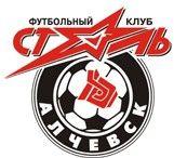 ФК «Сталь»