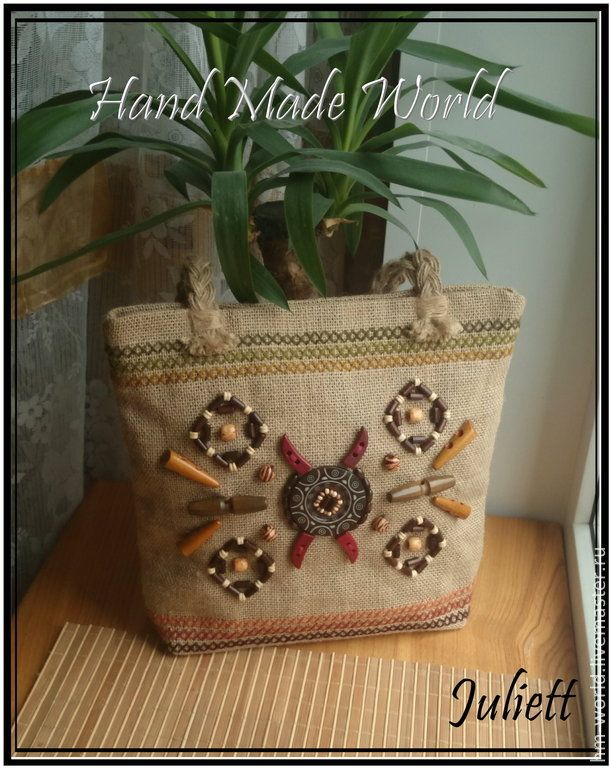 """Купить Сумка из мешковины """"Этно-стиль"""" - бежевый, сумка, сумка женская, сумка из мешковины, мешковина"""